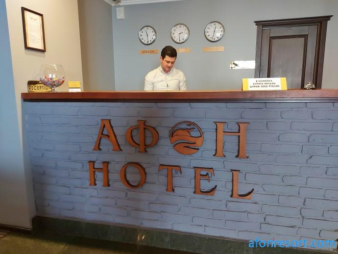 Афон Резорт отель Абхазия